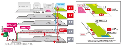 PI show_1016-18_4F.jpg