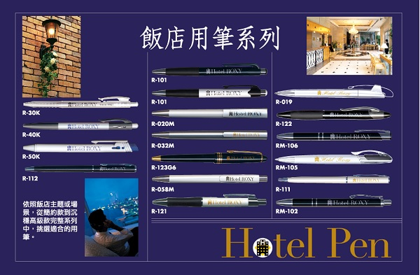 blog hotel pen.jpg