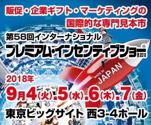 pi58_banner01.jpg